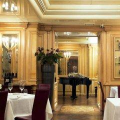 Отель VALADIER Рим помещение для мероприятий