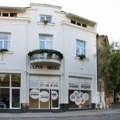 Отель Ulpia House фото 10