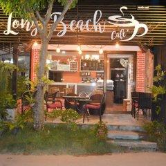 Отель Baan Long Beach Таиланд, Ланта - отзывы, цены и фото номеров - забронировать отель Baan Long Beach онлайн питание