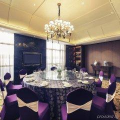 Отель Xiamen Yilai International Apartment Hotel Китай, Сямынь - отзывы, цены и фото номеров - забронировать отель Xiamen Yilai International Apartment Hotel онлайн помещение для мероприятий фото 2