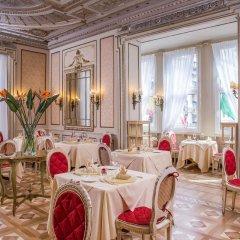 Bristol Palace Hotel Генуя помещение для мероприятий