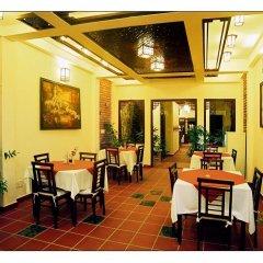 An Huy hotel питание фото 3