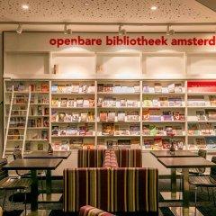 DoubleTree by Hilton Hotel Amsterdam Centraal Station развлечения