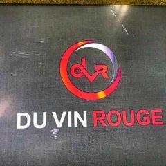Отель Du Vin Rouge Грузия, Тбилиси - отзывы, цены и фото номеров - забронировать отель Du Vin Rouge онлайн развлечения