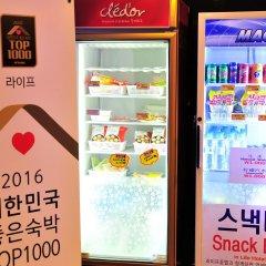 Отель Life Hotel Южная Корея, Сеул - отзывы, цены и фото номеров - забронировать отель Life Hotel онлайн питание