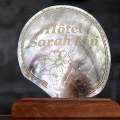 Отель Sarah Nui Папеэте гостиничный бар