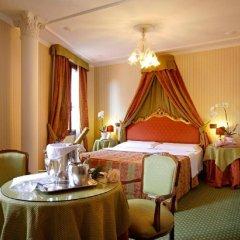 Отель Kette Италия, Венеция - отзывы, цены и фото номеров - забронировать отель Kette онлайн в номере фото 2