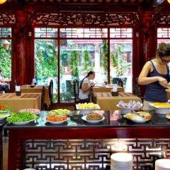 Отель Thanh Binh Iii Хойан помещение для мероприятий