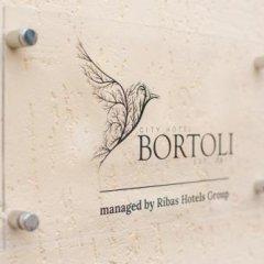 Гостиница City Bortoli фото 10