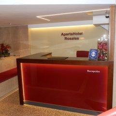 Aparto-Hotel Rosales интерьер отеля