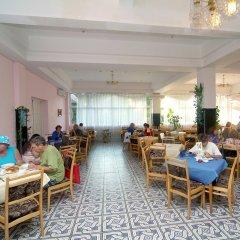 Гостиница Пансионат Аквамарин питание