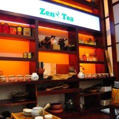 Tea Hotel Hanoi развлечения