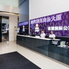 Отель Nomo Times International YOU Apartment Китай, Гуанчжоу - отзывы, цены и фото номеров - забронировать отель Nomo Times International YOU Apartment онлайн интерьер отеля фото 3