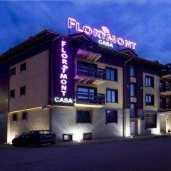 Отель Florimont Casa Банско фото 17