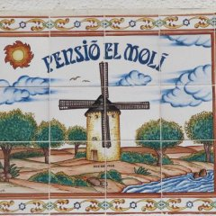Отель Pensio El Moli Испания, Льорет-де-Мар - отзывы, цены и фото номеров - забронировать отель Pensio El Moli онлайн