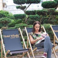 Отель Wloski Польша, Познань - отзывы, цены и фото номеров - забронировать отель Wloski онлайн приотельная территория