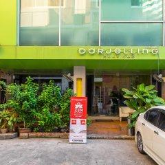 Отель Darjelling Boutique Бангкок парковка