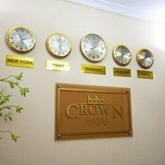 Отель Crown Tashkent интерьер отеля фото 2