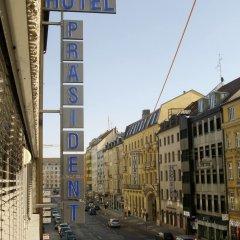 Отель Superior Hotel Präsident Германия, Мюнхен - 8 отзывов об отеле, цены и фото номеров - забронировать отель Superior Hotel Präsident онлайн фото 2