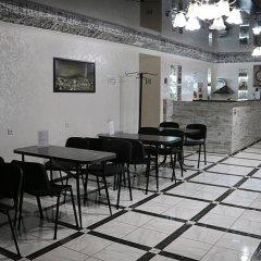 Гостиница Smart Hotel on Gogolya Украина, Запорожье - отзывы, цены и фото номеров - забронировать гостиницу Smart Hotel on Gogolya онлайн гостиничный бар