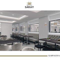 Beyaz Saray Турция, Стамбул - 10 отзывов об отеле, цены и фото номеров - забронировать отель Beyaz Saray онлайн фото 5
