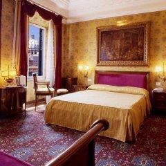Отель Atlante Star Hotel Италия, Рим - 1 отзыв об отеле, цены и фото номеров - забронировать отель Atlante Star Hotel онлайн комната для гостей фото 4