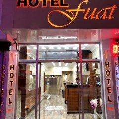 Fuat Турция, Ван - отзывы, цены и фото номеров - забронировать отель Fuat онлайн развлечения