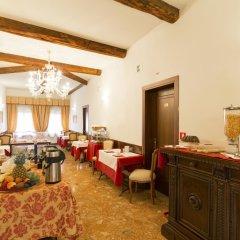 Отель Palazzo Guardi Италия, Венеция - 2 отзыва об отеле, цены и фото номеров - забронировать отель Palazzo Guardi онлайн помещение для мероприятий