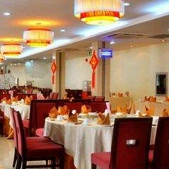 Отель Xili Lake Holiday Resort - Shenzhen Шэньчжэнь питание