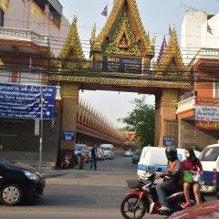 Empo Hostel At 30 Onnut Бангкок спа