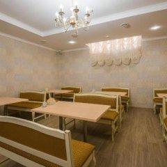 Отель Zion Краснодар питание