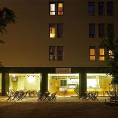 Отель Aura Park Aparthotel Оспиталет-де-Льобрегат вид на фасад