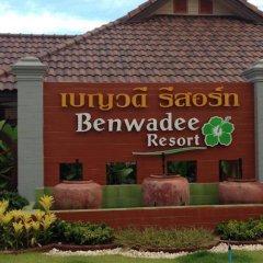 Отель Benwadee Resort фото 2