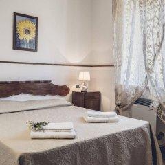 Отель Agriturismo Cupello Читтадукале комната для гостей фото 4