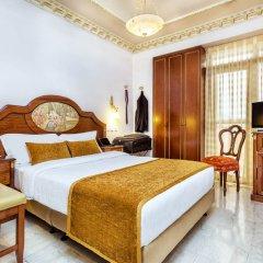 Отель a.d. Imperial Palace комната для гостей фото 2