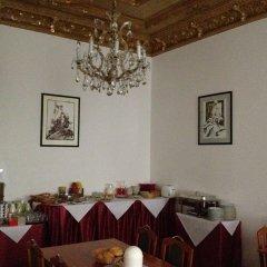 Hotel Kucera питание