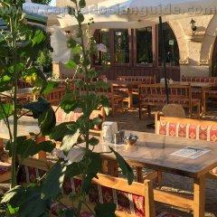 Elif Star Cave Hotel питание