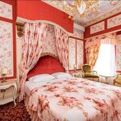 Бутик-Отель Тургенев Стандартный номер с различными типами кроватей фото 15