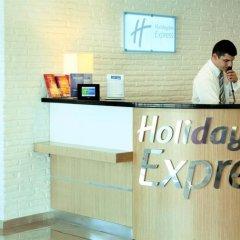 Отель Holiday Inn Express Istanbul-Altunizade интерьер отеля фото 3
