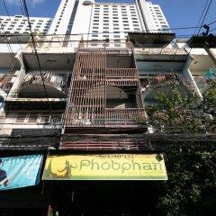 Отель Phobphanhostel Бангкок приотельная территория фото 2