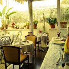 Отель Il Labirinto B&B Сиракуза помещение для мероприятий