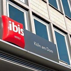 Ibis Hotel Köln Am Dom городской автобус
