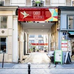 Отель CADET Residence Франция, Париж - 1 отзыв об отеле, цены и фото номеров - забронировать отель CADET Residence онлайн вид на фасад фото 2