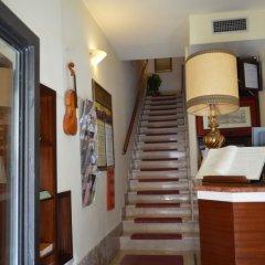 Отель Locanda Salieri Италия, Венеция - 1 отзыв об отеле, цены и фото номеров - забронировать отель Locanda Salieri онлайн интерьер отеля фото 3