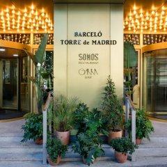 Отель Barcelo Torre de Madrid Испания, Мадрид - 1 отзыв об отеле, цены и фото номеров - забронировать отель Barcelo Torre de Madrid онлайн фото 8