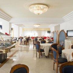Hotel City Монтезильвано питание фото 3