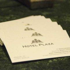 Hotel Plaza развлечения