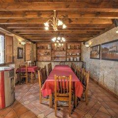 Отель La Morada del Cid Burgos гостиничный бар