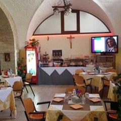 Отель Domus Pacis Loreto - Casa per ferie Италия, Лорето - отзывы, цены и фото номеров - забронировать отель Domus Pacis Loreto - Casa per ferie онлайн питание фото 3