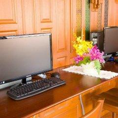 Отель Korbua House удобства в номере фото 2